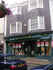 Philip's chemist shop in 2008